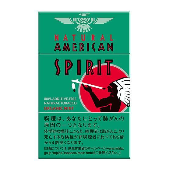 ナチュラルアメリカンスピリット オーガニックミント ライト | 成田空港の免税品事前予約サイト【JAPAN DUTY FREE】